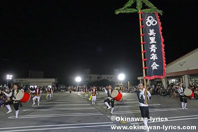 沖縄市美里青年会のエイサー@ちゃんぷる~市場(旧盆3日目ウークイ)