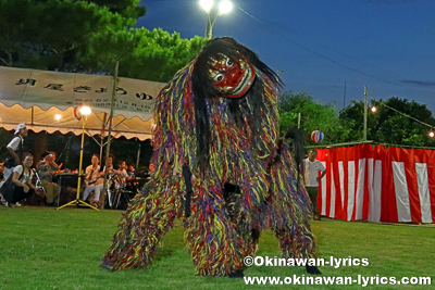 沖縄市胡屋・仲宗根の獅子舞