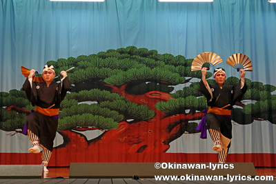 上り口説@名護市の数久田区豊年祭