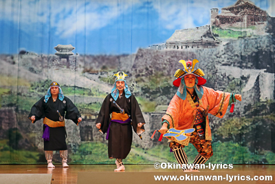 松組踊「久志の若按司」竹梅@名護市の数久田区豊年祭
