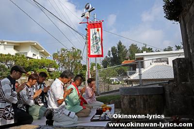 御願@恩納村瀬良垣の豊年祭