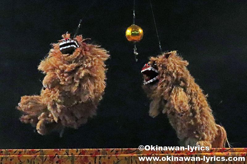 今帰仁村の謝名区豊年祭(アヤチ獅子)
