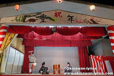 稲しり狂言@今帰仁村の謝名区豊年祭