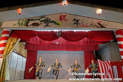 ゆがふ黄金畑@今帰仁村の謝名区豊年祭