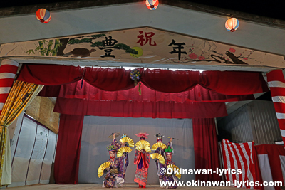 松竹梅鶴亀@今帰仁村の謝名区豊年祭
