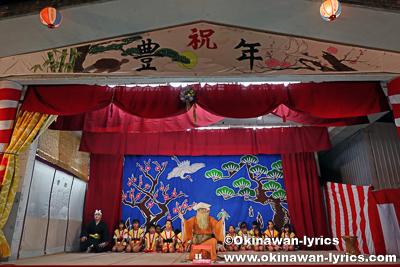 長者の大主@今帰仁村の謝名区豊年祭