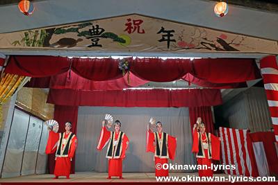 かぎやで風@今帰仁村の謝名区豊年祭