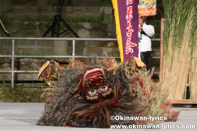 うるま市田場の獅子舞@第34回全島獅子舞フェスティバル