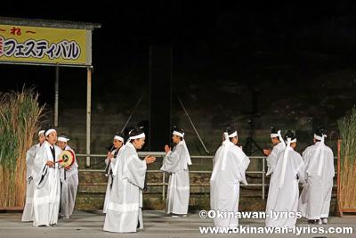 首里クェーナ保存会@第34回全島獅子舞フェスティバル
