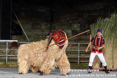恩納村山田の獅子舞@第34回全島獅子舞フェスティバル