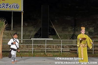 うるま市天願の獅子舞@第34回全島獅子舞フェスティバル