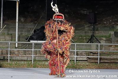 浦添市勢理客の獅子舞@第34回全島獅子舞フェスティバル