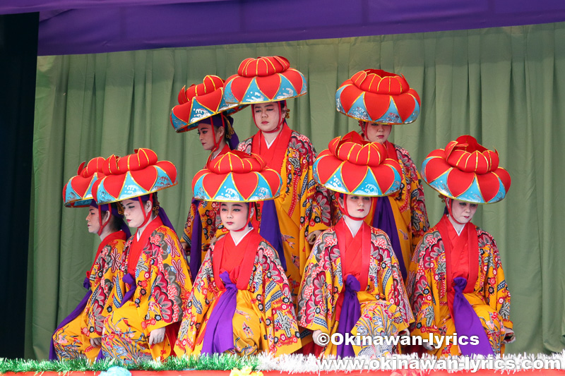 うるま市の伊計島招豊年祭 その2(棒術・琉球舞踊)