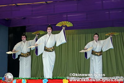 鷲の鳥@令和元年度 伊計島招豊年祭