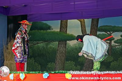 組踊「伏山仇討(伏山敵討)」@令和元年度 伊計島招豊年祭