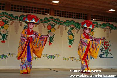 四つ竹@首里城公園「新春の宴2020」