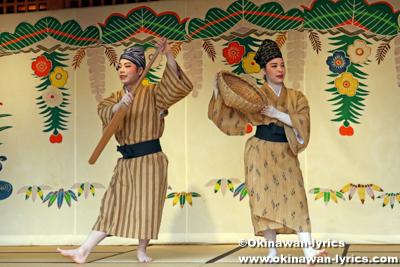 谷茶前@首里城公園「新春の宴2020」