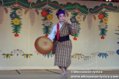 むんじゅる@首里城公園「新春の宴2020」