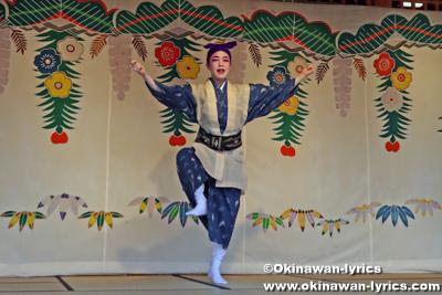 鳩間節@首里城公園「新春の宴2020」