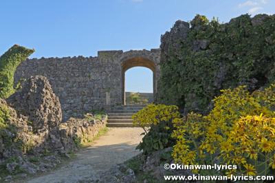 「南の郭」から「一の郭」へ@中城城跡