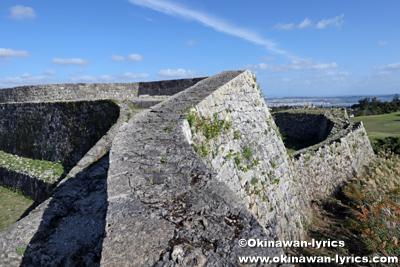 「二の郭」と「三の郭の城壁@中城城跡