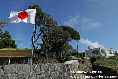 旧正月の久高島