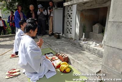 辻御嶽(花乃代)の火の神@辻旧廿日正月の神事