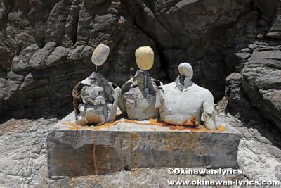 シブがき隊の石像@シブがき島