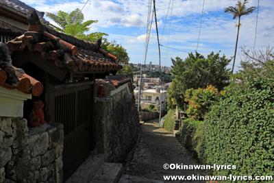 首里金城町の石畳道(金城坂, カナグシクビラ)
