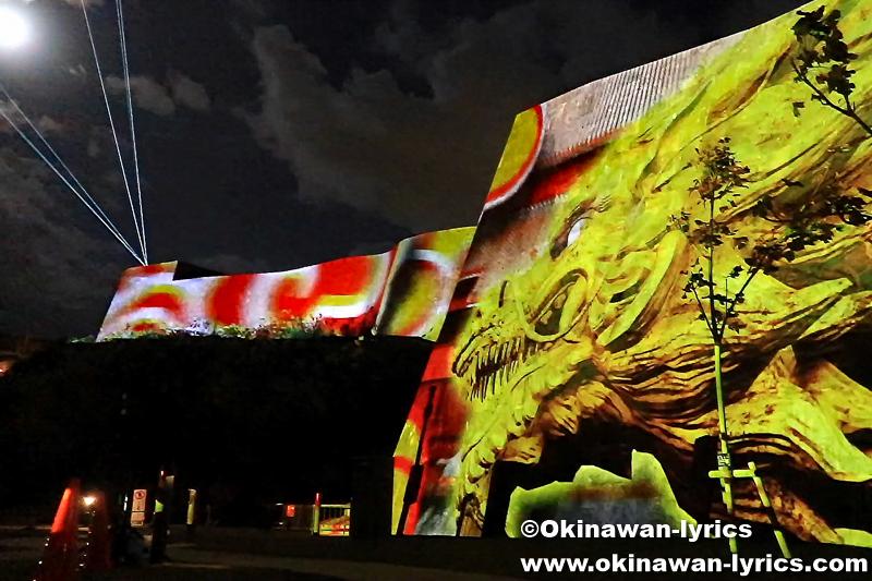 首里城プロジェクションマッピング@首里城祭