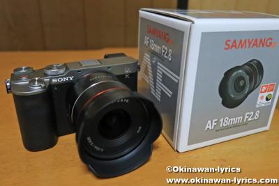SONY α7C + SAMYANG AF 18mm F2.8 FE