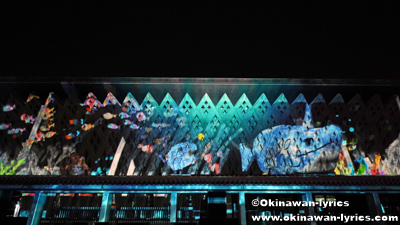 プロジェクションマッピング「沖縄交響曲」