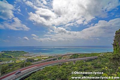 ニライカナイ橋(沖縄県南城市)